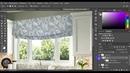 Процесс визуализации штор в программе Adobe Photoshop