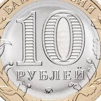"""Социальный Эксперимент """"10 рублей"""""""