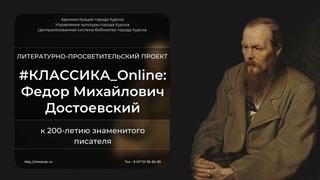 КЛАССИКА_online, Владимир Шведюк