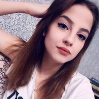 Сакаева Карина