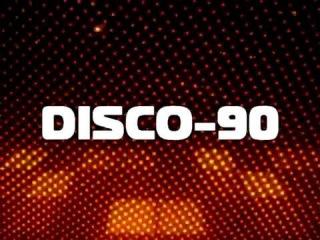 концерт Disco-90 в Адмирале - день рождения гр. НЭНСИ - 2010 г. (1-часть)