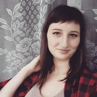 Марина Федорцова