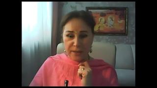 Секреты женского счастья в сознании Кришны, встреча 2