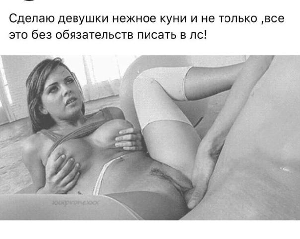Секс Без Обязательств Ковров