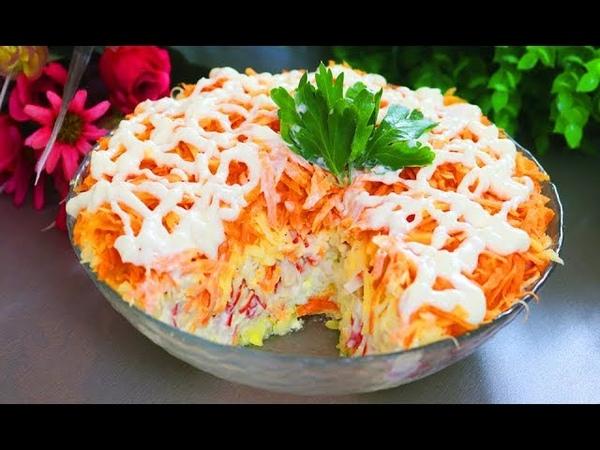 НОВИНКА Салат БАРХАТНЫЙ из крабовых палочек Экономный простой салатик