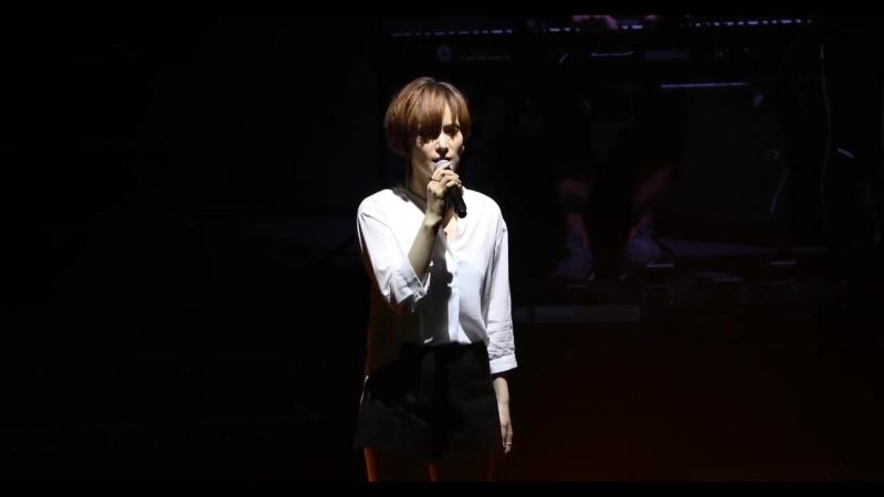 18.08.24 Gummy - (Cover 원곡 자이언티) - JTN Live Concert