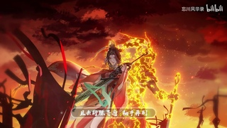 【乐正龙牙YuezhengLongya 言和YanHe】谓剑【VOCALOID COVER】