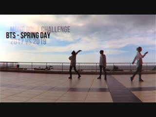 Mong Dora | Challenge - BTS - Spring Day (2017 vs 2019)