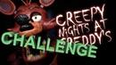 Проходим челлендж в Creepy Nights at Freddys. Открываем секретного аниматроника