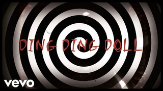 Insane Clown Posse - Ding Ding Doll (Official Lyric Video)