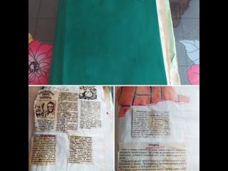 Мой кулинарный архив. Этой тетради 40 лет.Что за рецепты хранятся в моем кулинарном архиве? .