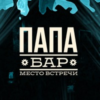 Логотип Клуб ПАПА БАР