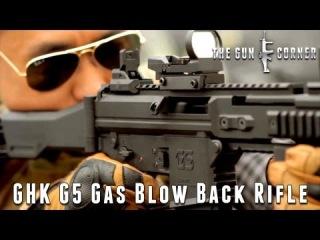 EvikeTV [The Gun Corner] - GHK G5