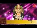 Kalabhairava Sahasranamam - Kalabhirava Stotrani - J.Bhakatavatsalam (Full Verson)