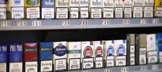 Купить сигареты магнит магазин табачных изделий открыть