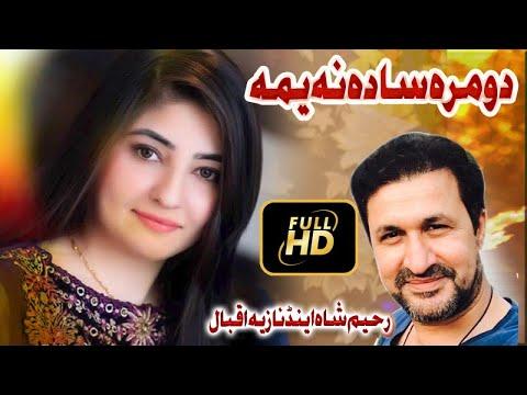 Rhim Shah and Gulpanra HD Song - Domra sada Ne Yema