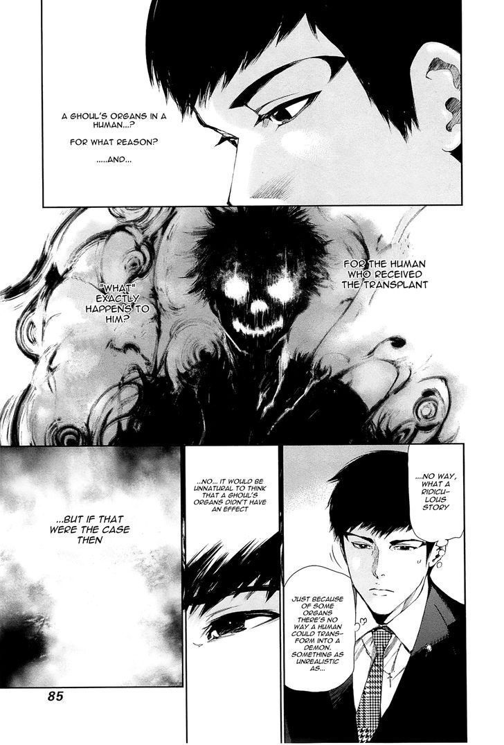 Tokyo Ghoul, Vol. 10 Chapter 94 Inner Thoughts, image #7
