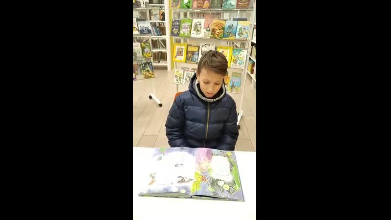 М Яснов Бабочка капустница читает Никита Библиотеке М Пришвина