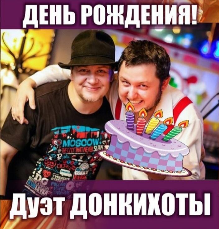 """Афиша Новосибирск 17.10 / ДОНКИХОТЫ и ЖАЖДА в """"УZДЕЧКЕ"""" !!!"""