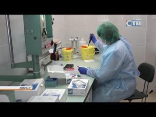 С 21 ноября заработала горячая линия по вопросам тестирования на коронавирус