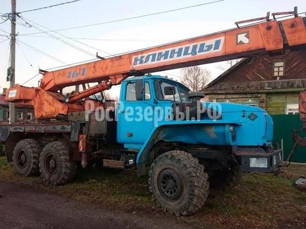Урал 4320 автокран 16 тонн Клинцы