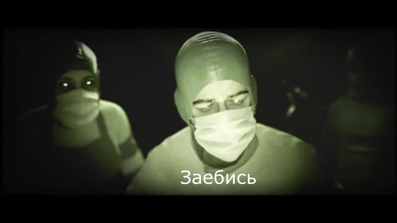 The Outlast Trials Заебись
