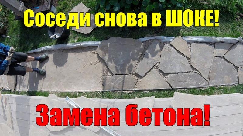 Садовая дорожка БЕЗ БЕТОНА без ПРОБЛЕМ Своими руками ЛЕГКО из камня