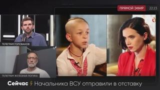 Промывают мозги и ЛОМАЮТ ЧЕРЕЗ КОЛЕНО! Сергей Михеев о НАСИЛЬСТВЕННОЙ украинизации