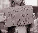 Фотоальбом Алины Кабаевой