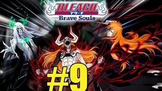 BLEACH Brave Souls Прохождение # 9 Ешё один Перс на 5 звёзд
