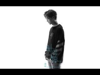 LuHan鹿晗新歌《时间停了》MV 中英文版   唱给一起成长的你们