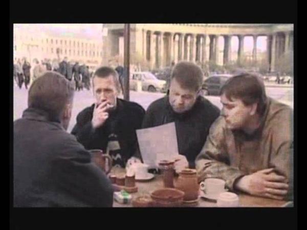Андрей Иванов Музыка из Ментов 01