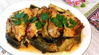 Кабачки с курицей в духовке! Вкусное и простое блюдо для всей семьи!