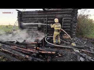 В с. Троицком произошел пожар