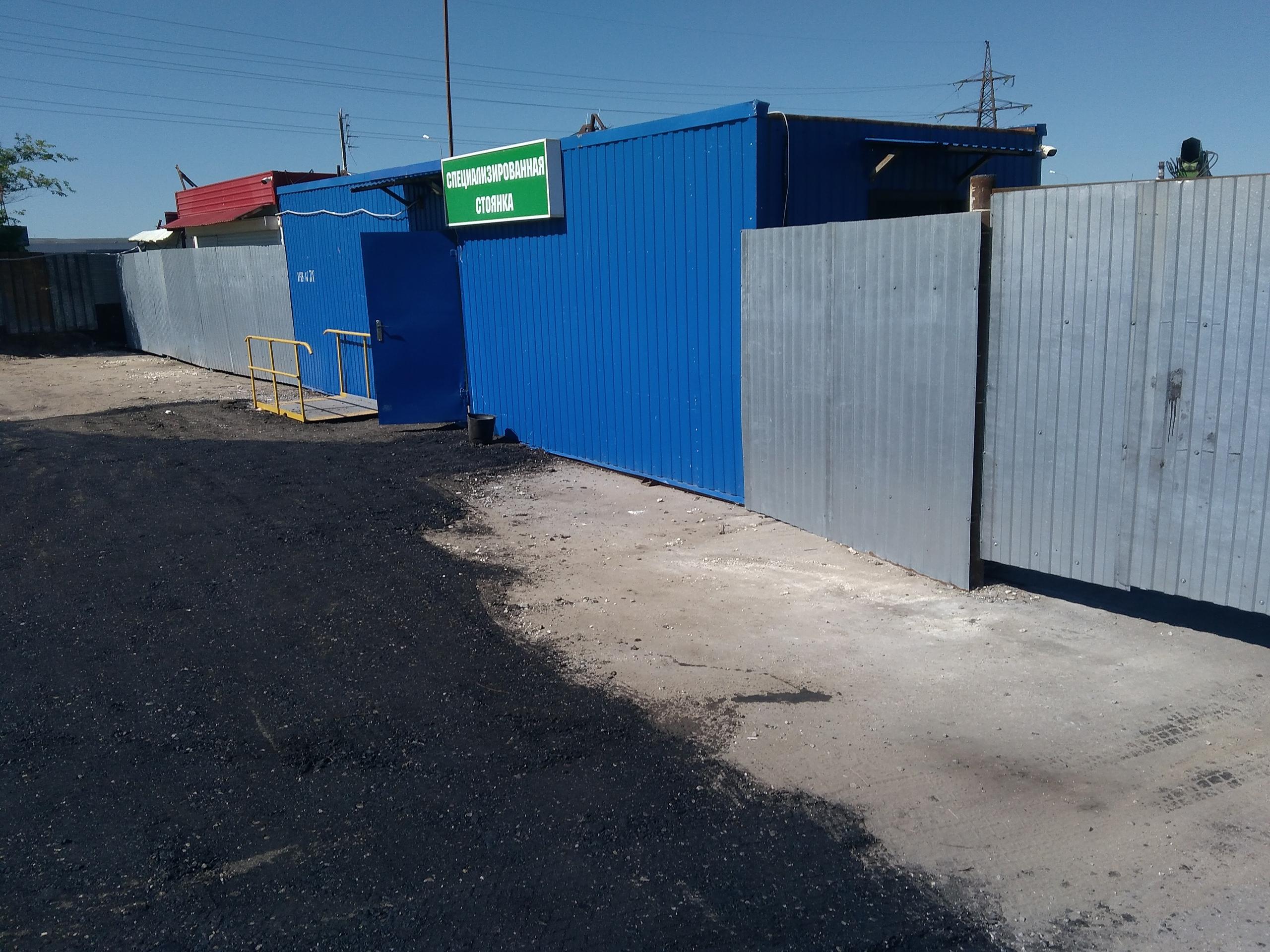 Жалоба на эвакуаторы в Сызрани
