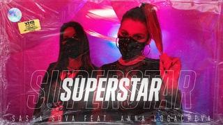 Sasha Sova, Anna Logacheva - Superstar (LOBODA metal cover)