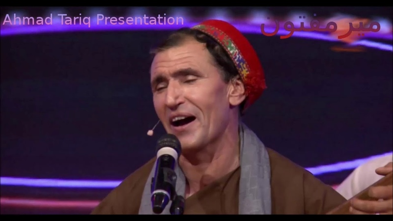 Mir Maftoon ميرمفتون Mix Collection Afghan Mahali Full HD Song 2018