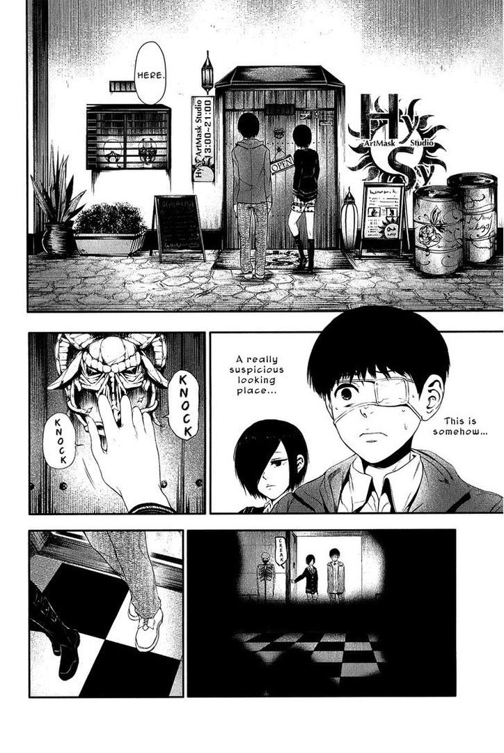 Tokyo Ghoul, Vol.2 Chapter 11 Mask, image #8