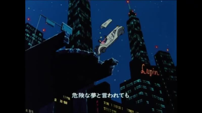 Lupin III part 3 Pink jacket 1 opening
