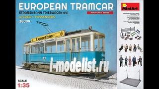 """Третья часть сборки масштабной модели фирмы """"MiniArt"""": Европейский трамвай (StraBenbahn Triebwagen 641) с пассажирами и экипажем в 1/35 масштабе.  Автор и ведущий: Дмитрий Гинзбург."""