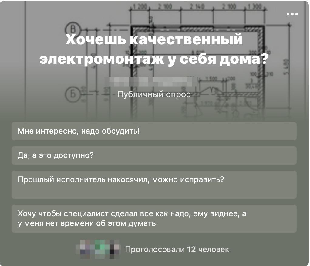 Как фотограф Юля из Тюмени продала свои услуги на 209 750 рублей, рекламируя всего 1 пост, изображение №20