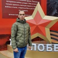 Артём Итбаев