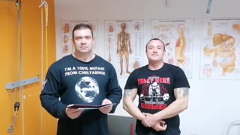 Тренер дипломированный специалист Алексей Скороходов Отучился в фитнес школе ВЫСШАЯ ЛИГА