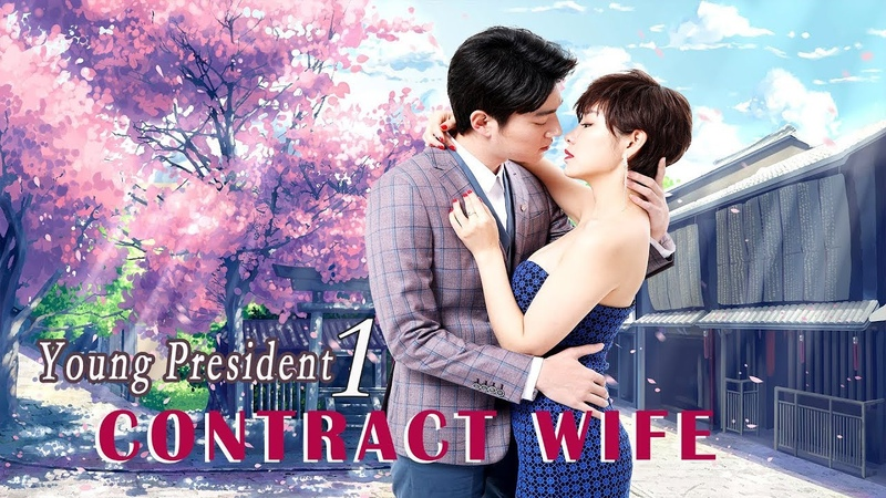 Esp Sub| Young President and His Contract Wife