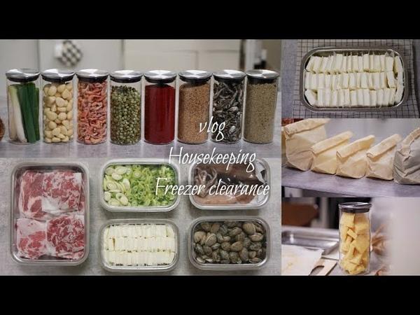 Eng,jp,sp,vtn) 살림로그 ㅣ 비닐,플라스틱 없는 냉동실 정리법 ㅣ 오징어 손질 ㅣ 대파 483