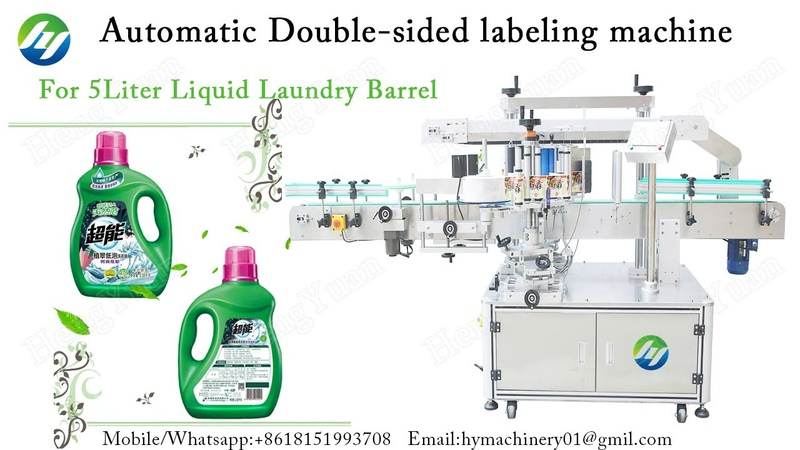 Automatic Double sided labeling machine for 100ml wash free hand sanitizer gel