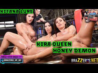 [DDFNetwork] Kitana Lure, Kira Queen, Honey Demon