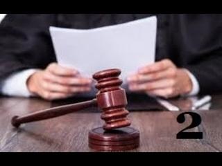 Техника составления заявления о разъяснении решения суда