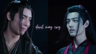 devil may cry ↠ xue yang, wei wuxian