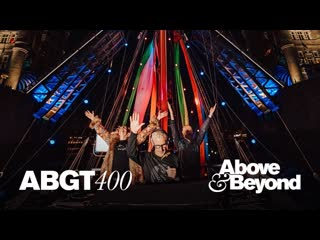 Above & Beyond - Live  Group Therapy 400, River Thames London, United Kingdom (2020-09-25) © TWL